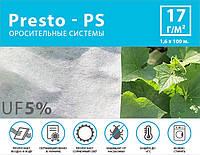 Агроволокно Белое Presto-PS (Спанбонд) плотность 17 г/м, ширина 1,6 м. длинна 100 м.