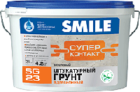 Грунт «SMILE®» SG-23 адгезионный штукатурный акриловый «Супер-контакт» 1,2кг