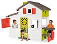 Игровой детский домик Smoby с летней кухней (810200), фото 2
