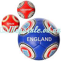 Мяч футбольный Contries 2500-16: размер 5, 3 цвета