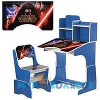 Парта детская BAMBI (METR Plus) Star Wars (W 2071-9) синяя