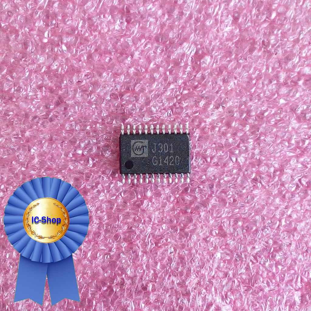 Микросхема G1420