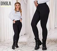 Женские джинсы американка ДГа4206