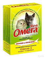 Омега Нео витамины для кошек и котят таурин+L-карнитин