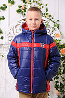 Куртка ВЕСНА на мальчика, р.116-146