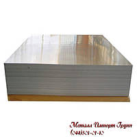Лист 1.2х1250х2500 мм нержавеющий AISI 430(12Х17) поверхность ВА-PVC