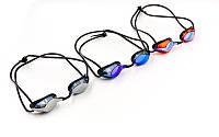 Очки для плавания стартовые  PURE AR-92357