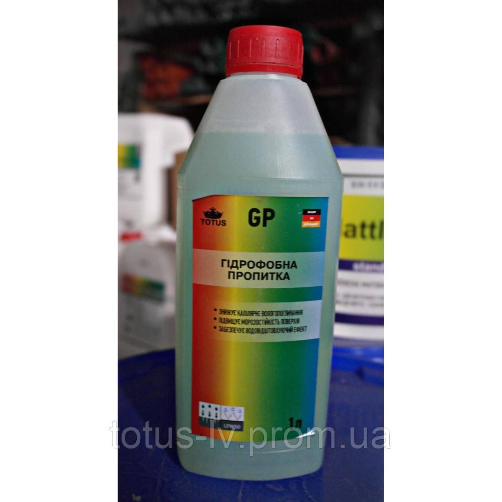 Гидрофобная пропитка TOTUS GP