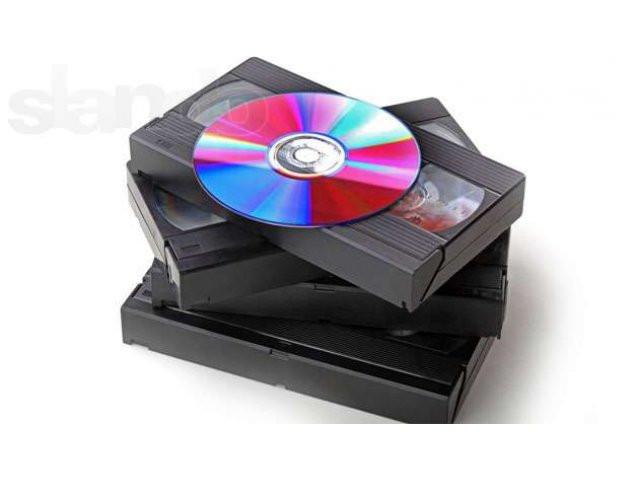 Переписать с видеокассеты на диск в Днепре