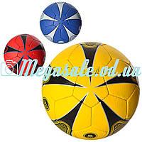Мяч футбольный Football Color №5: 3 цвета, 32 панели