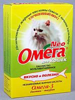 Омега Нео витамины для кошек биотин+таурин