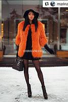 Полушубок из меха ламы, цвет оранжевый