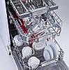 45 см. Три корзины, отсрочка, половинная загрузка ELEGANT AQD4512 D