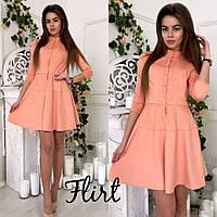 Женское платье из замши персикового цвета