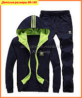 Спортивные костюмы для детей интернет-магазин