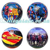 Мяч футбольный FCB Barcelona №5: 2 цвета, 32 панели