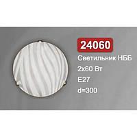 Светильник потолочный Vesta Light НББ 24060 белый