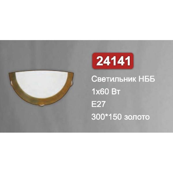 Бра Vesta Light НББ 24141 золото