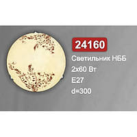 Світильник стельовий Vesta Light НББ 24160 жовтий