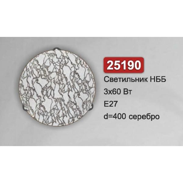 Светильник потолочный Vesta Light НББ 25190 серебро