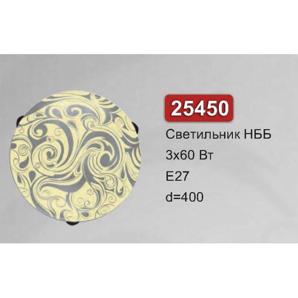 Світильник стельовий Vesta Light НББ 25450 жовтий
