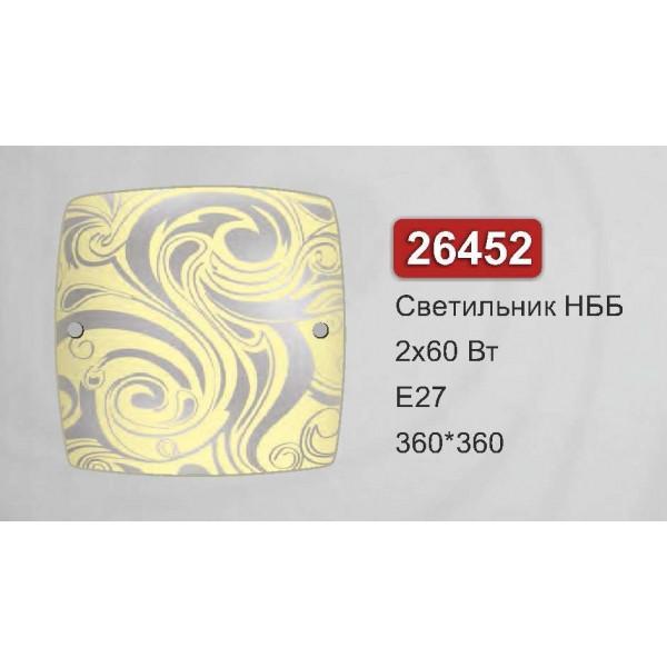 Светильник потолочный Vesta Light НББ 26452 желтый
