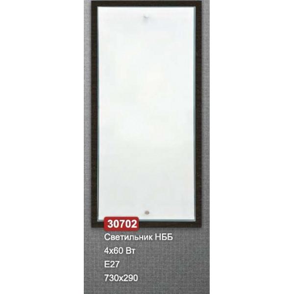 Світильник стельовий Vesta Light НББ 30702 Венге