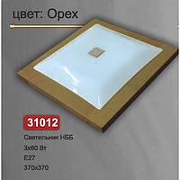 Светильник потолочный Vesta Light НББ 31012 Орех