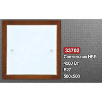 Світильник стельовий Vesta Light НББ 33702 Горіх