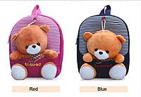 Рюкзак со съемным мишкой. Для детей дошкольного возраста. Отличное качество. Доступная цена. Код: КГ450