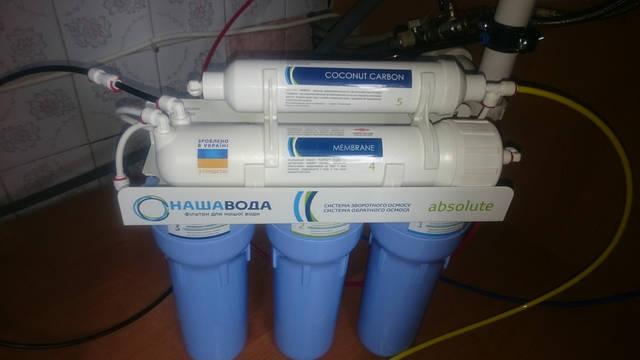Установка системы Наша Вода MO5-50, Троещина 26