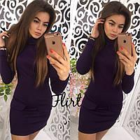 Женское однотонное платье из трикотажа фиолетового цвета