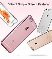 TPU чехол для iPhone 6 / 6S (4,7 дюйма) (3 цвета в наличии)
