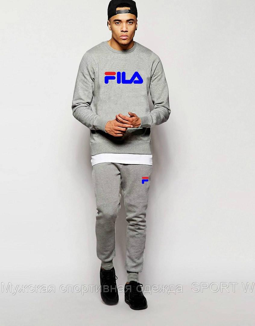 fae68f05b683 Мужской спортивный костюм Fila, серый. - Мужская спортивная одежда SPORT W  в Запорожье