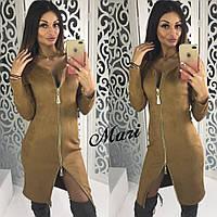 Замшевое облегающее платье  464 (м268)