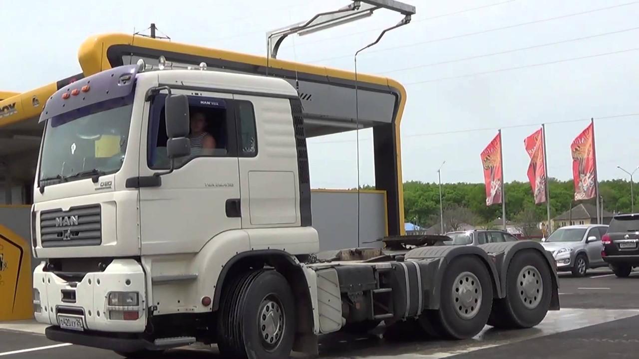 Грузовая мойка самообслуживания - Оборудование и аксессуары для автомоек в Харькове