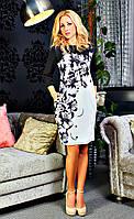 Черно-белое классическое платье