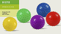 Мяч арт.B15755