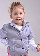 Детская Дутая жилетка на девочку однотонная