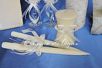 """Банты на свадебные свечи """"Адажио"""", цвет айвори"""