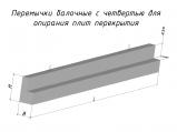 Перемычки балочные 5ПГ 26-40, фото 2