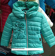 Куртка девочка весна-осень Бантик, 116-134р.
