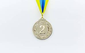Медаль спортивна зі стрічкою GLORY d-4,5 см C-4335-1 місце 1-золото (метал, d-4,5 см, 18g), фото 2