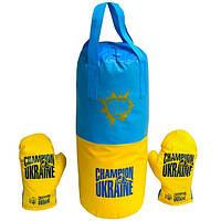 Детский боксерский набор Чемпион Украины, 50*23 см
