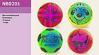 Мяч волейбол арт.NB0201