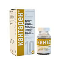 Хелвет Кантарен - лечение почек и мочевыводящих путей 10мл