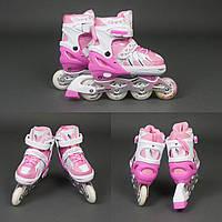 Роликовые коньки детские ролики раздвижные BEST New 31-34 Розовые