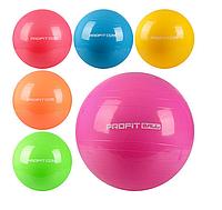 Мяч для фитнеса Profi MS 0381 (55 см)