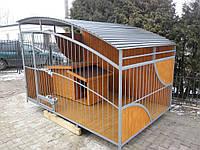Уличный вольер для собаки лофт