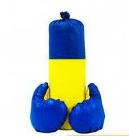 Детский боксерский набор Ukraine, 58*23 см